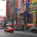 Tokijas, Akihabara