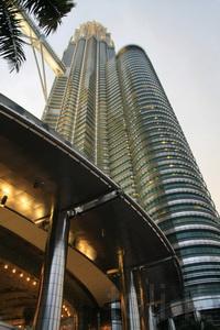 Kuala Lumpūras, Malaizija