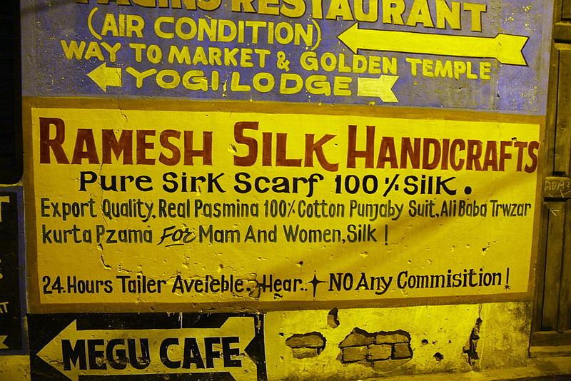 Reklama indiškai